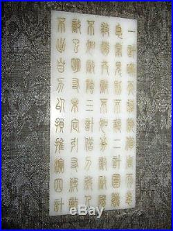 1800 36 Stratagems Chinese Jade Tablets Wood War God Military Asia Qing Dynasty