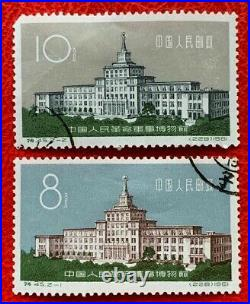1961 China PRC Stamps S54 SC#588-589 Military Musum Complete Set CTO