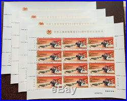 2009-26 60th Full S/S Founding of China Military Parade stamp Army