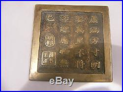 Antique Chinese Bronze Seal Plaque With Inscription Military