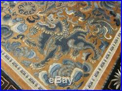 Antique Chinese Rank Badge Qilin Military Silk Embroidered Stitch Panel NICE