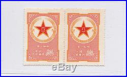 CHINA. 02.1953. Liberation Arm Military Post Stamps Yellow 800Y. PAIR. UNUSED