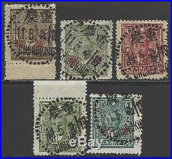 CHINA CHUNGKING 1942 Military Field Post set of 5, VF used, Chan#M8-M12, cancels