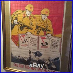 CHINA Cultural Revolution POSTER genuine VINTAGE military PRC People's Republic