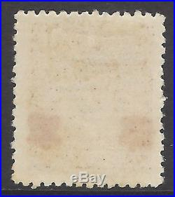 CHINA KWANGTUNG 1942 UNISSUED Military Field Post on 30c brown Chan #768 RR
