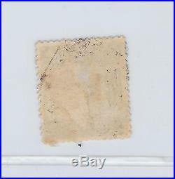 CHINA- POSTAGE DUE- SURCHARGE MILITARY MANCHURIA- 1/2ct JUNK- USED- RRR