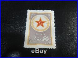 CHINA PRC 1953 Sc#M2 Purple Color Military Stamp Mint NH XF SCV$3500
