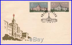 CHINA PRC, 1961. First Day Cover S45, Military Museum