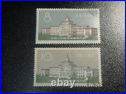CHINA PRC 1961 Sc#588-89 S45 Military Museum Set CTO Used NH VF