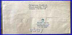 CHINA PRC 1995 FDC postal reg cover military strategy stamps & Definitives