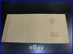 CHINA PRC 1995 M4 Military Stamp First Day Cover to Jinzhou
