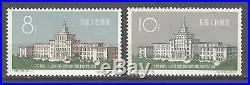 CHINA PRC SC#588-89, People's Revolutionary Military Museum S45 Mint NH withOG