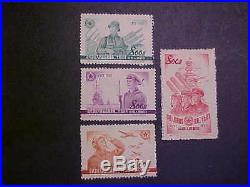 CHINA PRC Sct # 159-62 1952 MILITARY SOLDIERS MNH