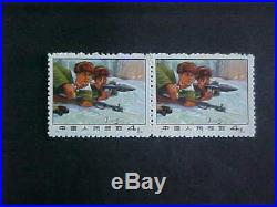 CHINA PRC Unidentified military pair mint nh 1970s