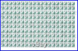 Ch142 Prc 1964, R140 Military Museum- Full Sheet Of 200 Stamps Cto
