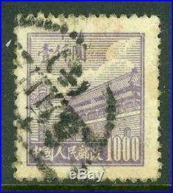 China 1950 PRC $1000 First Gate Issue withMilitary CDS E571