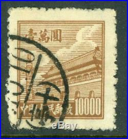 China 1950 PRC $10,000 First Gate Issue withMilitary CDS E572