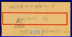 China 1969 PRC supreme Directives Military Cover Yenan to Shanghai Q193