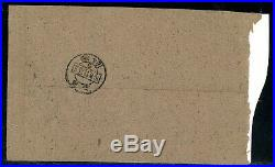 China 1971 PRC Military cover Manchuria Cover Q297