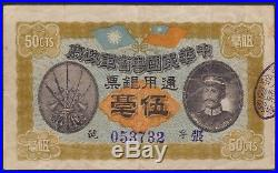 China 50 cents 1912 Kwantung Republican Military Government, VF, P S3836