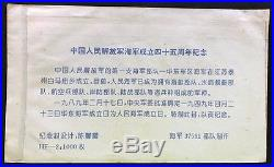 China Jiangsu military compulsory serviman stamp cover 1994 limited edition 1000