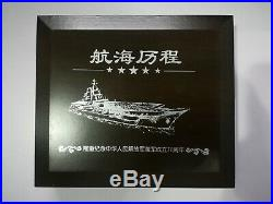 China Navy Military Parade Aircraft Carrier Liaoning 1 kilo Silver Plated Coin