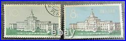 China PRC 1961 Military Museum, S45, SC #588-89, used