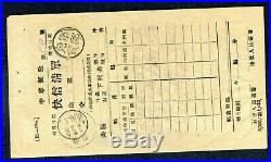 China/PRC 3/24/1953 Express Mail list Military Mail Free and Sanyankan Cancel