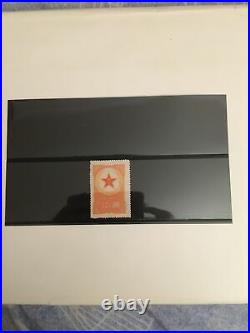 China PRC Military Stamp M1 mint never hinge, Very Bright colour