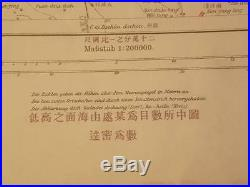 China Shantung Germany Occupied 1907 Cheng Ding Fu Military Map Rare