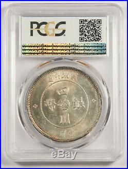 China Szechuan Military Goverment 1912 Silver $1 Dollar Coin PCGS MS61 L&M-366