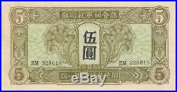 China military banknote 5 yuan (1945) Soviet Red Army Russia B5802 P-M32 XF
