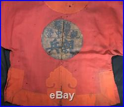 Chinese Qing Dynasty Military Robe / W 65× H 75cm