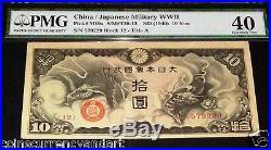Japanese Military Occupation China, HONGKONG 10 Yen 1940 PMG40