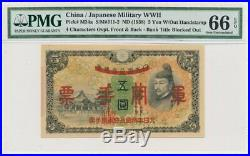 Japanese Military WWII Hong Kong 5 Yen ND(1938) PMG 66EPQ
