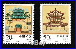 Military Temples mnh set of 2 stamps 1996-15 China PRC #2689-90