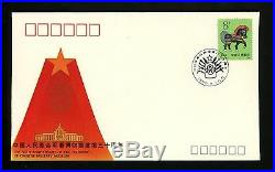 Postal History China PRC Commemorative Cover Cancel 8/1/1990 Military Museum